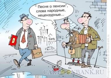 Трудовой стаж для начисления пенсии в польше