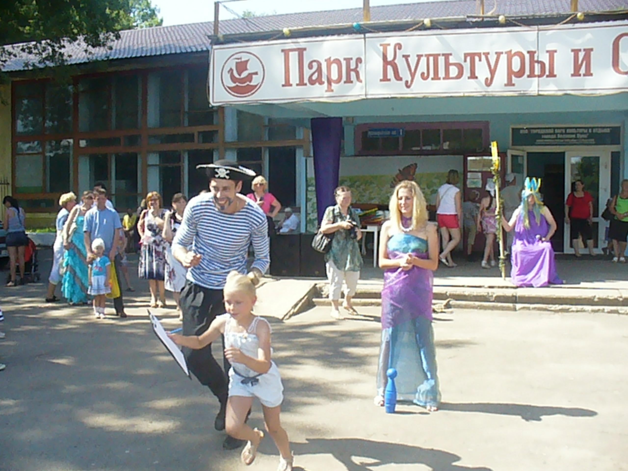 novomoskovsk-tulskaya-oblast-snyat-prostitutku